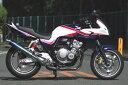 リアライズ CB400SF REVO(NC42E) 08-09用 ARIA Ti (アリア チタン) TypeS マフラーの画像