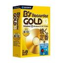 ソースネクスト B`s Recorder GOLD13 178790
