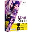 ソースネクスト Movie Studio 13 オーサリングソフト付き 179370