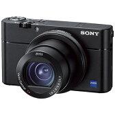 SONY Cyber-Shot RX DSC-RX100M5