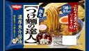 日清食品チルド つけ麺の達人 濃厚魚介醤油 2人前 麺増量CP 496g 57158