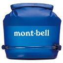 mont-bell(モンベル) フレックス ウォーターキャリア 6L/DKBL  (1124602) (0018  1124602)