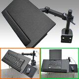 リストレスト マウステーブル付き 大型キーボードアーム Donyaダイレクト DN-ARM332KDB