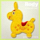 RODY シールワッペン(色:黄色)アイロン&シール兼用タイプ