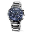 エンポリオ・アルマーニ  腕時計 ブルー/シルバーEMPOLIO ARMANIAR2448