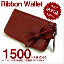 (OBー592)多機能長財布の画像