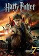 ハリー・ポッターと死の秘宝 PART 2/DVD/1000477757