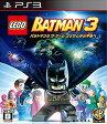 レゴ バットマン3 ザ・ゲーム ゴッサムから宇宙へ PS3