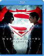 【初回仕様】バットマン vs スーパーマン ジャスティスの誕生 ブルーレイ&DVDセット/Blu-ray Disc/1000614616