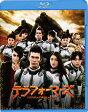 【初回仕様】テラフォーマーズ/Blu-ray Disc/1000618558