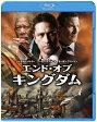 【初回仕様】エンド・オブ・キングダム ブルーレイ&DVDセット/Blu-ray Disc/1000620872