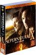 SUPERNATURAL X〈テン・シーズン〉 セット1