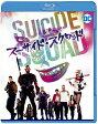 【初回仕様】スーサイド・スクワッド ブルーレイ&DVDセット/Blu-ray Disc/1000635207
