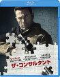 【初回仕様】ザ・コンサルタント ブルーレイ&DVDセット/Blu-ray Disc/1000645772