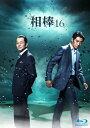 相棒 season 16 ブルーレイBOX/Blu-ray Disc/ ワーナーブラザースジャパン 1000728990