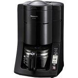 パナソニック 沸騰浄水コーヒーメーカー 5カップ(670ml) NC-A56-K(ブラック)