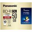 Panasonic LM-BR50P10