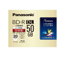 Panasonic LM-BR50LP20