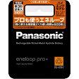 Panasonic BK-3HCD/2