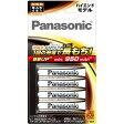 Panasonic BK-4HLD/4B