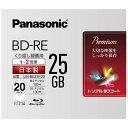 Panasonic ブルーレイディスク LM-BE25P20の価格を調べる