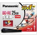 Panasonic ブルーレイディスク LM-BE25W11Sの価格を調べる