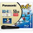 Panasonic LM-BR50W6S
