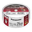 Panasonic LM-BES25P30