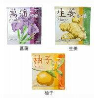 (五洲薬品 入浴剤 バスコレクション 香の湯 25g×40包入 柚子・BCーY)