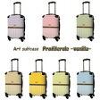 アートスーツケース Profiterole -vanilla- 木蘭色柄 2661bq