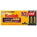 Kodak コダック アルカリ単4電池 200本 10X20 LR03-10S/K 10Pの画像