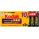 Kodak コダック アルカリ単3電池 200本 10X20 LR6-10S/K 10Pの画像