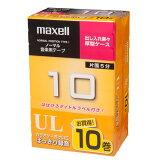 マクセル maxell 10分 カセットテープ UL ノーマルTYPE I 100巻 10巻×10個 UL-10 10P