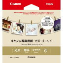 Canon キヤノン GL-101SQMINI20