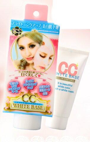 アイケイ CCホワイトベース 80g