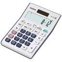 カシオ 電卓 MP-12R-N 1台の価格を調べる