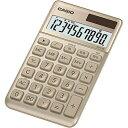 カシオ 電卓 NS-S10-GD-N 1台の価格を調べる