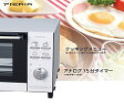 Pieria(ピエリア) ビッグオーブントースター ホワイト DOT-1505 WH