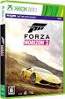 Forza Horizon 2(フォルツァ ホライゾン2) XB360