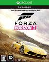 Forza Horizon 2: 10 Year Anniversary Edition XBO