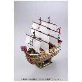 本格帆船プラモシリーズ ONE PIECE レッド・フォース号 プラモデル バンダイ