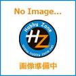 プロ野球オーナーズリーグ 2015 04 20個入りBOX バンダイ