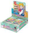 美少女戦士セーラームーン カードダス復刻デザイン コレクション3 16パック入りBOX バンダイ