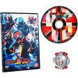 仮面ライダーシリーズゴーストDX仮面ライダー45ゴーストアイコン&伝説!ライダーの魂!DVDセット全1種