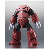 ROBOT魂 -ロボット魂-〈SIDE MS〉 MSM-07S シャア専用ズゴック ver. A.N.I.M.E. 機動戦士ガンダム バンダイ