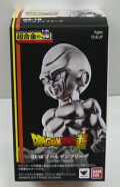 超合金の塊 DZ-10:ゴールデンフリーザ ドラゴンボール超 バンダイ