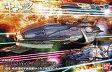 宇宙戦艦ヤマト2202 1/1000 地球連邦 宇宙戦艦ゆうなぎ艦隊セット プラモデル 仮称 バンダイ