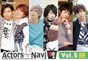 ActorsNavi Vol.5 通常版/DVD/ ムービック MOVC-0169