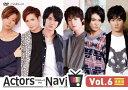 ActorsNavi Vol.6 通常版/DVD/ ムービック MOVC-0171