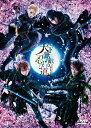 舞台「劇団シャイニング from うたの☆プリンスさまっ♪『天下無敵の忍び道』」 通常版 DVD/DVD/ ムービック MOVC-0175